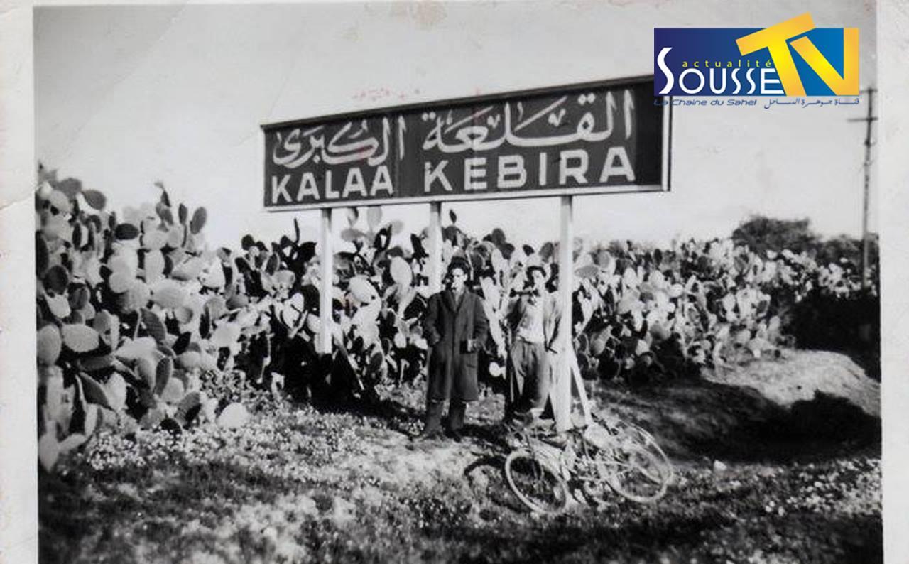 Kalâa Kebira