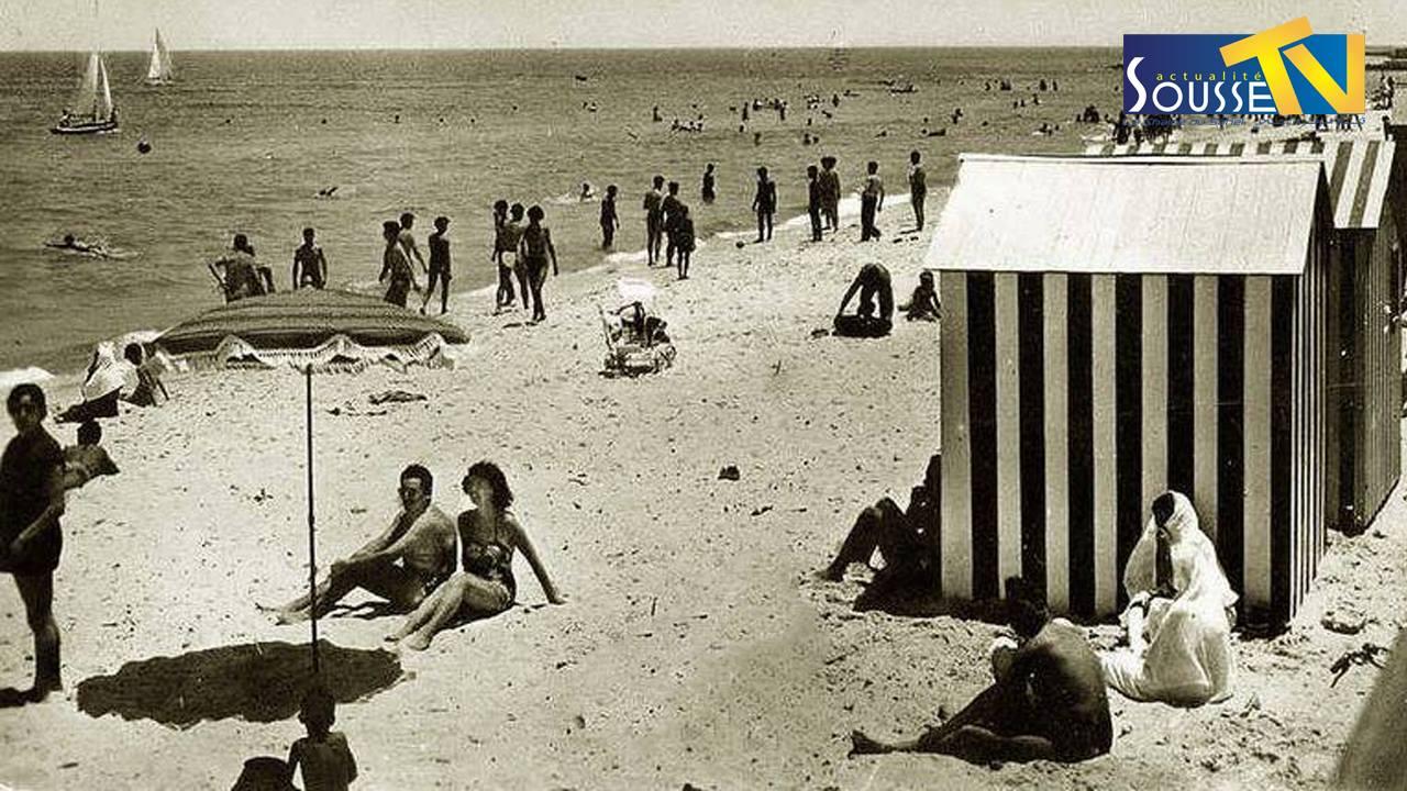 La plage Boujaafar