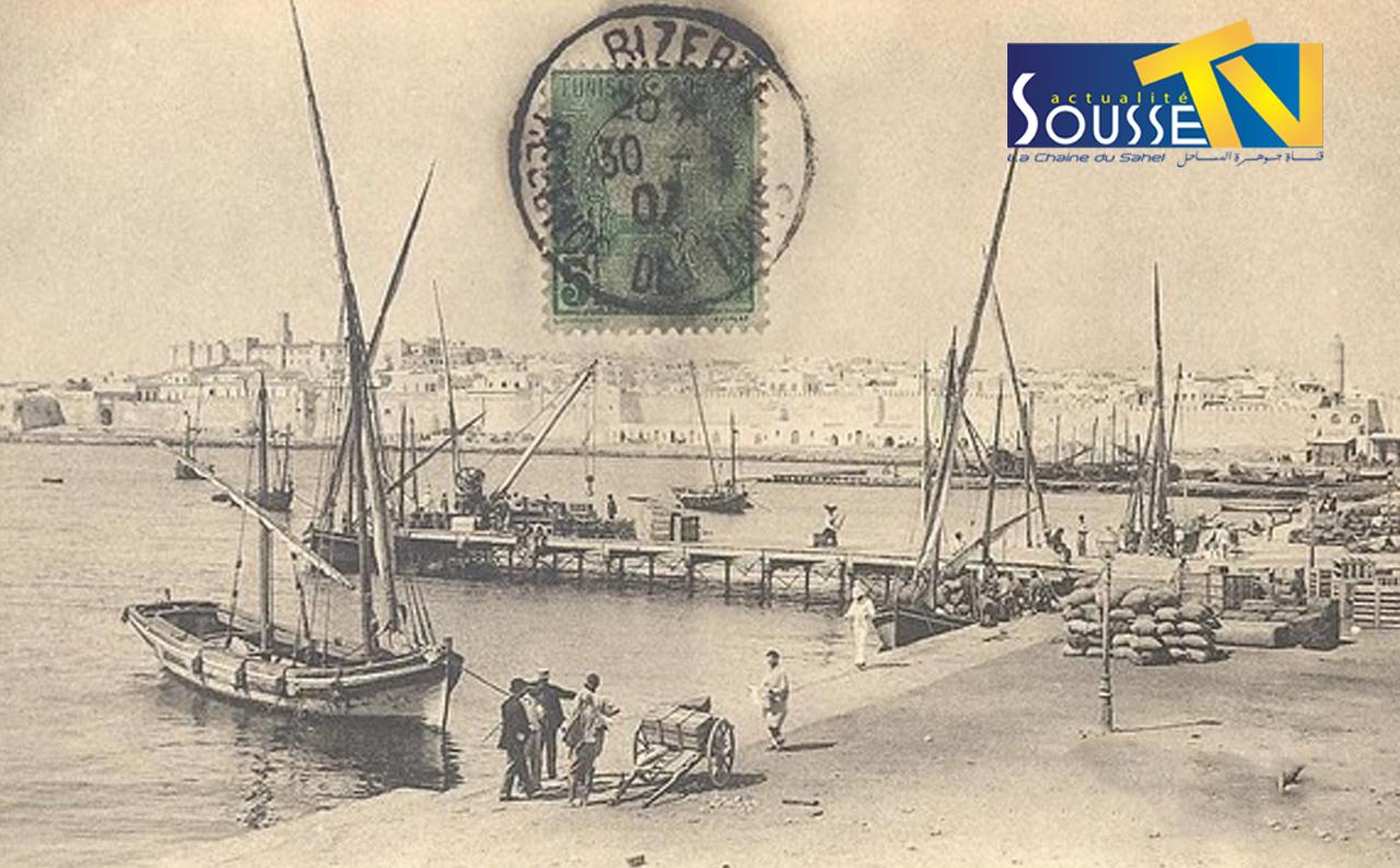 Le Port de Sousse