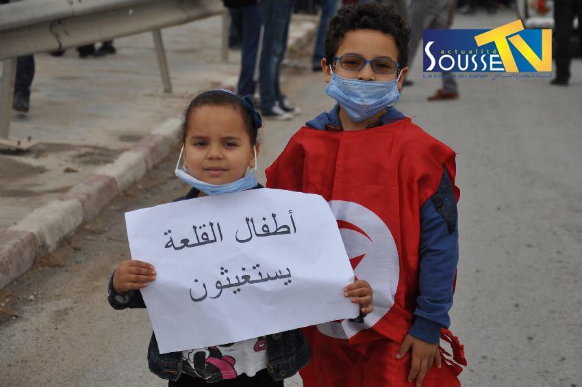 7 ماي 2016 : مسيرة سلمية ضد التلوث الصادر عن معمل الآجر