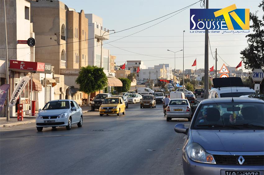 Bouhsina