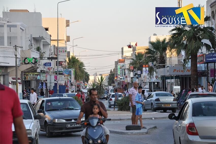 حي الرياض