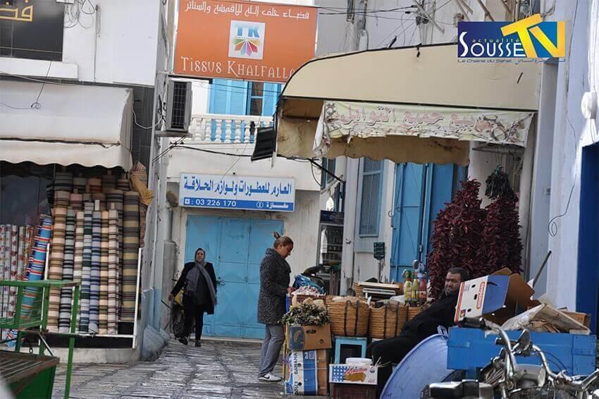 سوق باب الجديد
