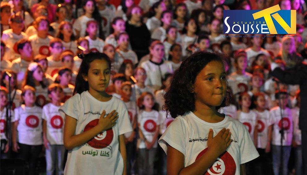 27 جوان 2016 : حفل تكريم مسؤلي الأنشطة الثقافية