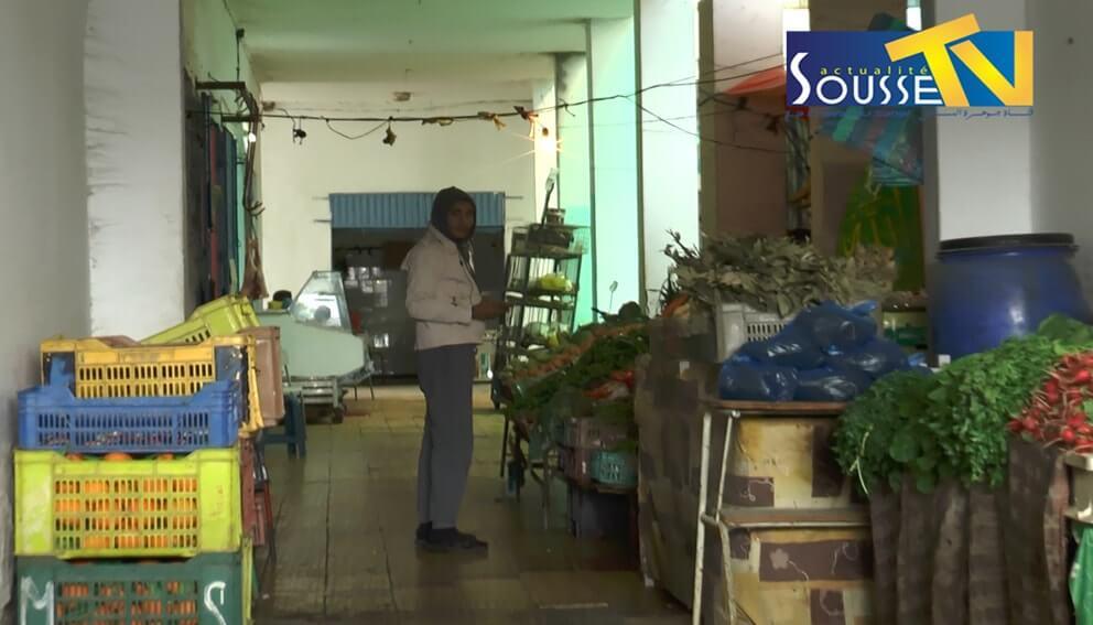 سوق معتمدية بوفيشة