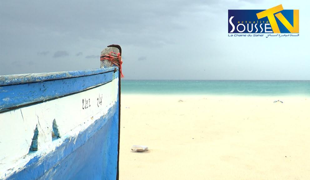 La plage de Bouficha
