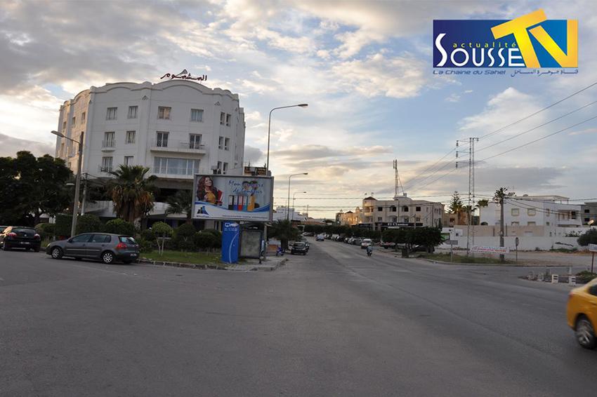 Sahloul 1