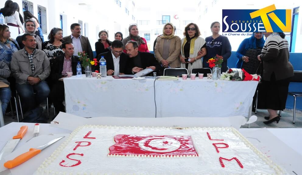 18 افريل 2016 : حفل توأمة بين المعهد النموذجي المنزه الثامن بأريانة و المعهد النموذجي بسوسة