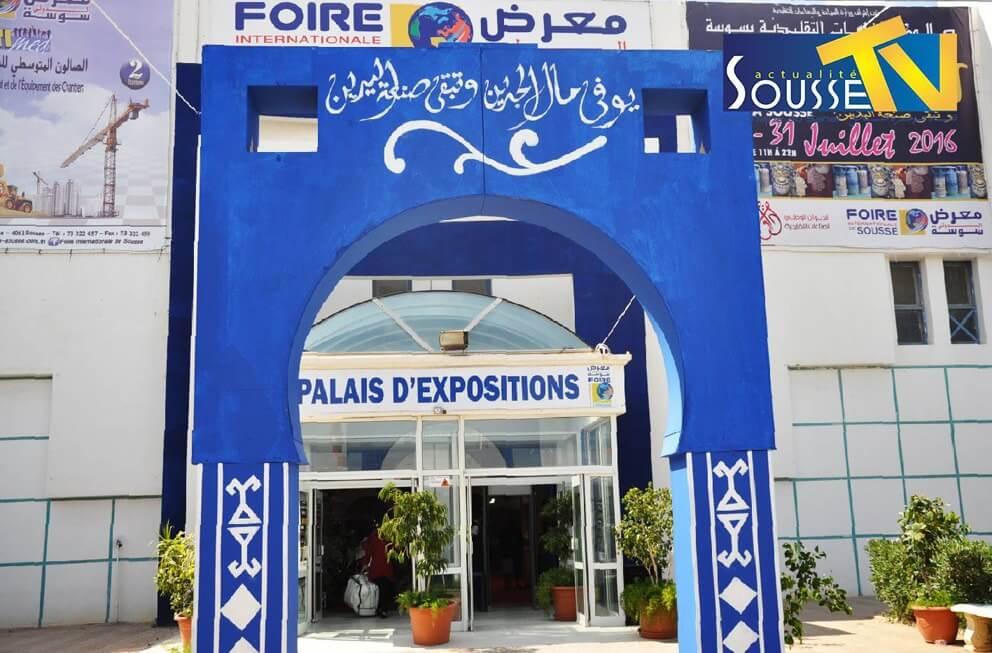 26 juillet 2016 : Le salon de l'artisanat à Sousse