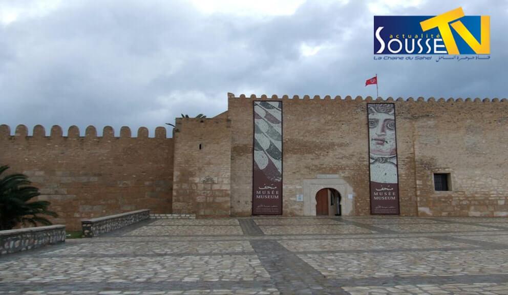المتحف الاثري بسوسة 2