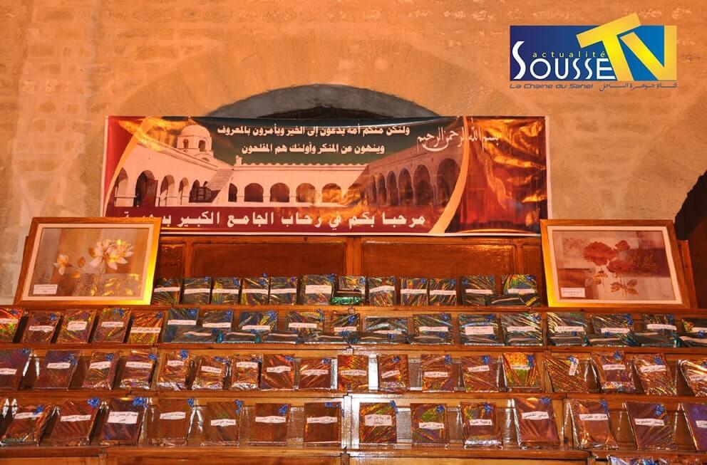 30 Juin 2016 : Honorer mémorisé la cérémonie Coran de la Grande Mosquée de Sousse