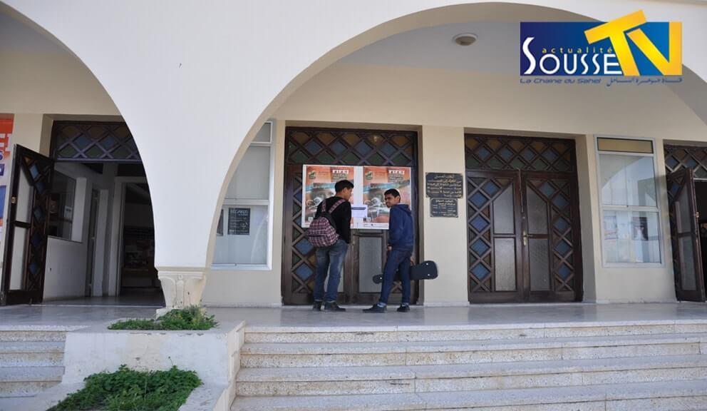 المركز الثقافي سوسة 1