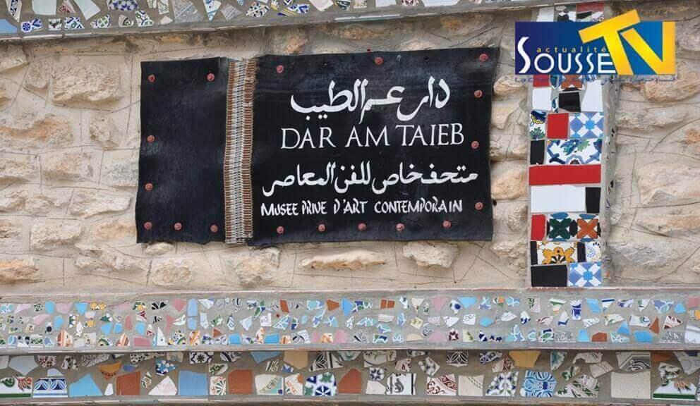 Musée Dar Am Taïeb 1