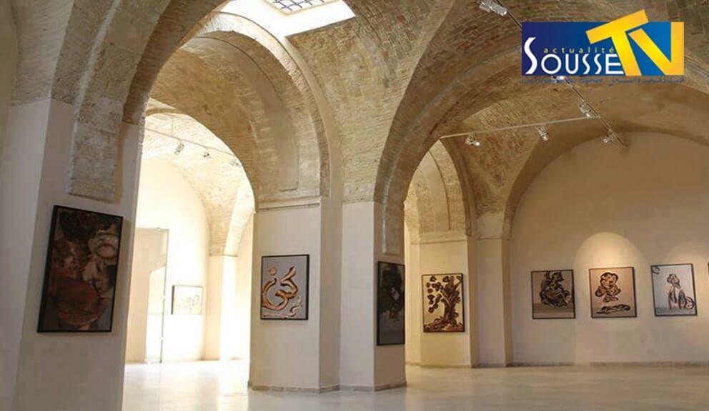 المتحف الاثري بسوسة