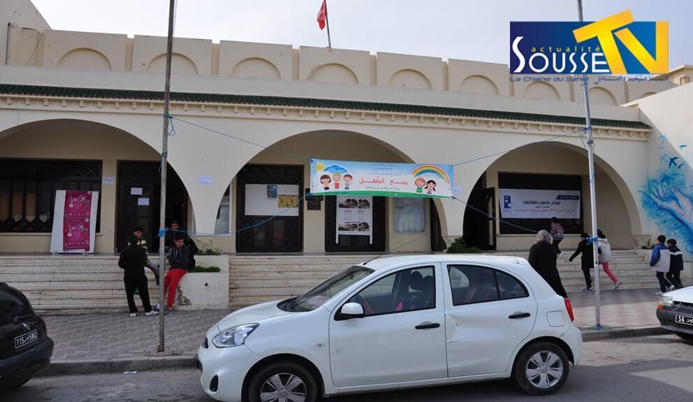 المركز الثقافي سوسة 2