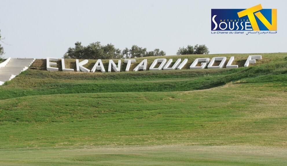 El Kantaoui Golf