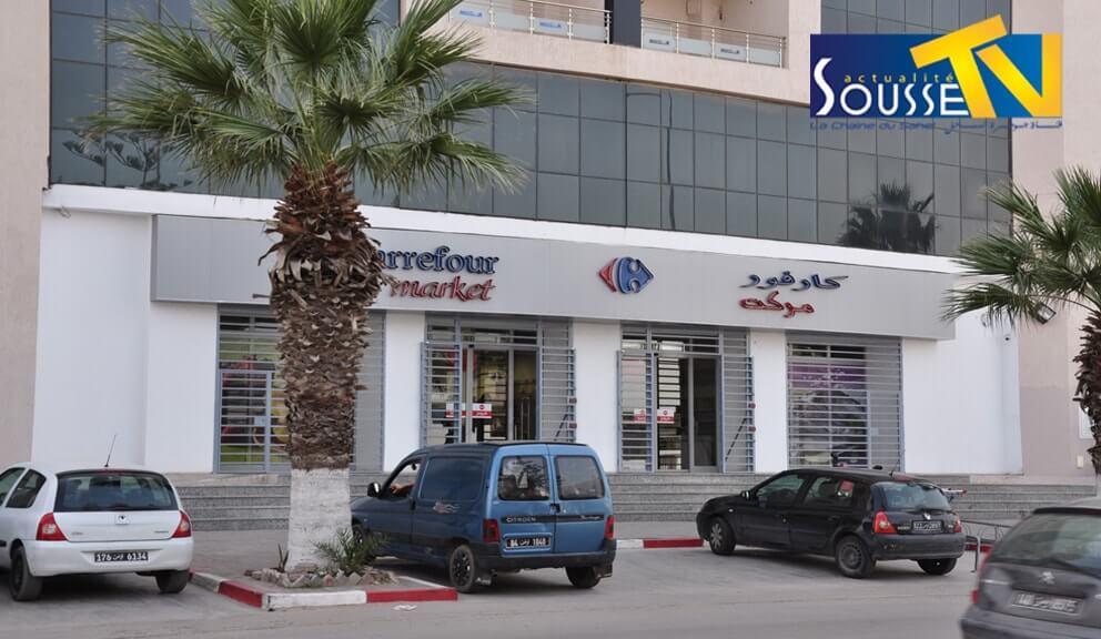 Sousse Jawhara 2