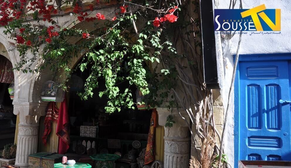 أحياء المدينة العتيقة 3