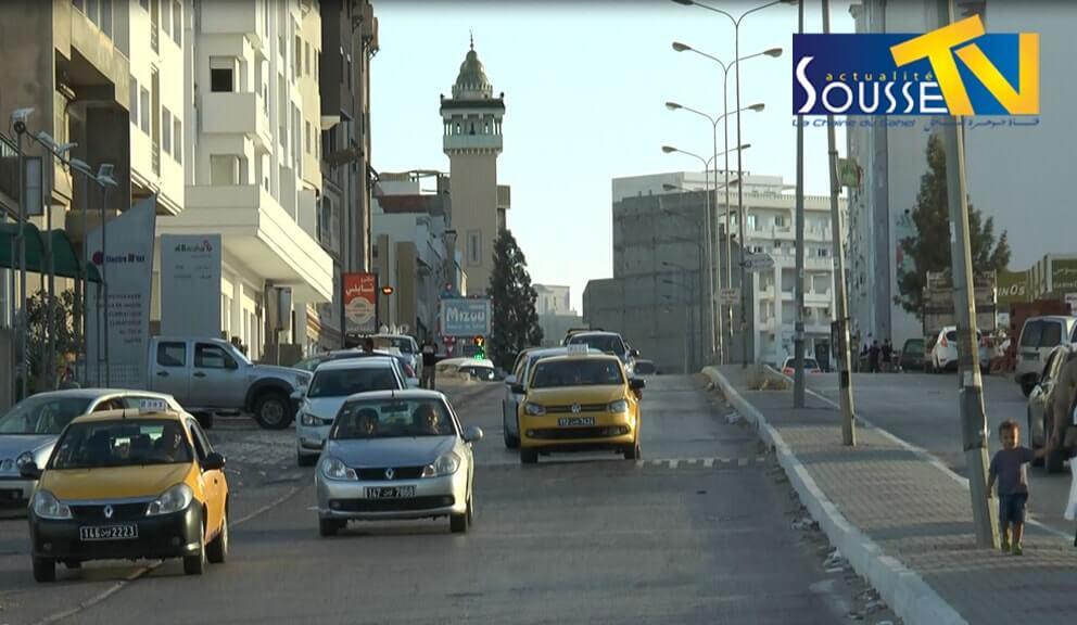 mosquée al rahman Sahloul