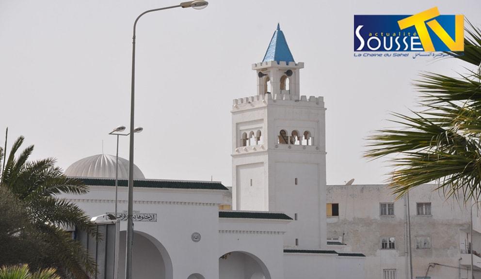 Sousse Jawhara 1