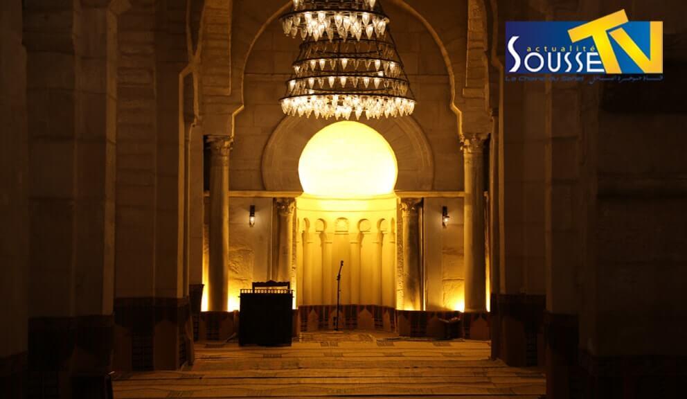 الجامع الكبير بسوسة 3