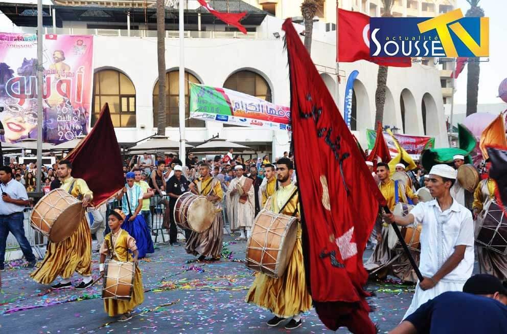 27 جويلية 2016 : مهرجان استعراض اوسو بوسط مدينة سوسة الجزء الاول