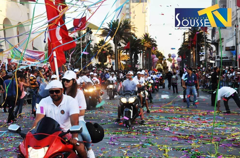 27 juillet 2016 : Le Carnaval d'Aoussou partie 1