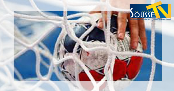 برنامج مباريات الجولة 4 لبطولة قسم الوطني أ لكرة اليد في الساحل