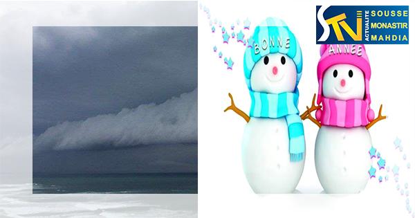كيف سيكون الطقس في أول يوم من السنة الجديدة ؟